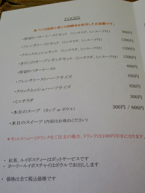 f0236260_17210884.jpg