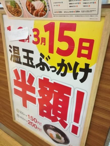 b0341466_10504053.jpg