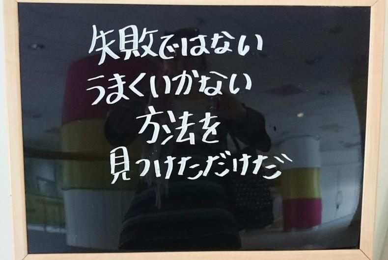 d0378078_17080981.jpg