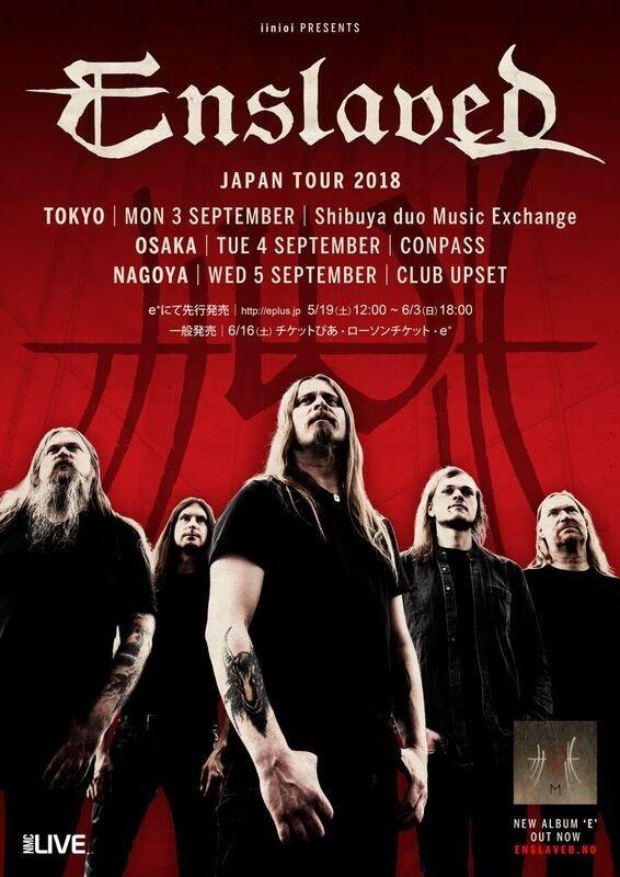 Enslavedの来日公演が東名阪で9月に決定_b0233987_21164096.jpg