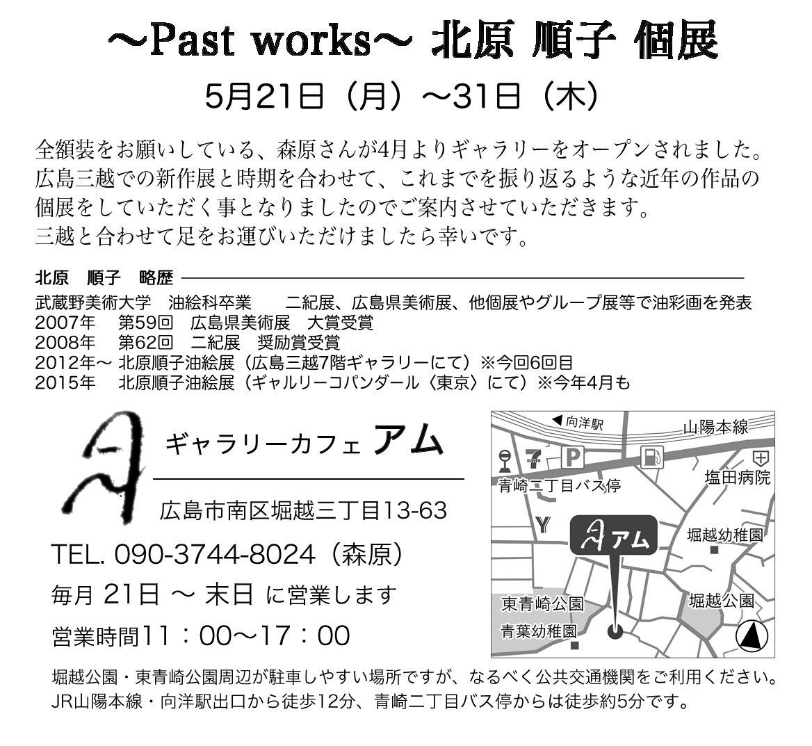 b0132389_14291173.jpg