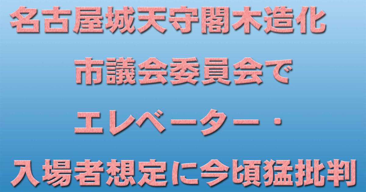 d0011701_23050086.jpg