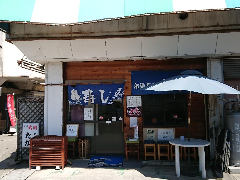 5/14  市場寿司たか  特にぎり + 小肌 & 缶ビール@八王子卸売センター_b0042308_06354750.jpg