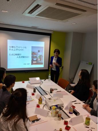 東京でセミナー開催しました!! ドキドキ♥_f0249610_19044481.jpg
