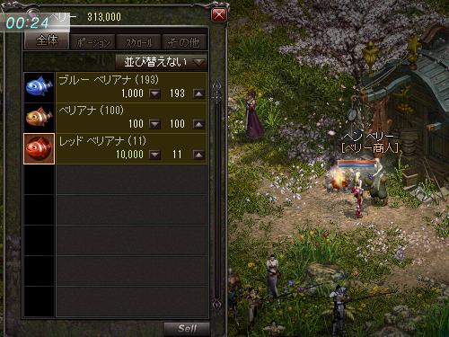 b0056117_07201149.jpg