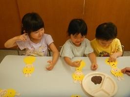 Ueno Zoo_f0153418_18040340.jpg