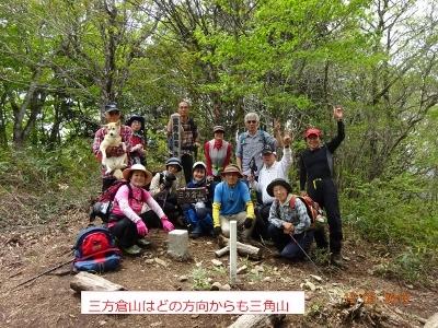 シロヤシオ、咲く三方倉山_e0265627_14354169.jpg