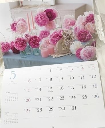 花時間さんカレンダー 5月、シャクヤクのピンク爛漫_a0042928_21152505.jpg