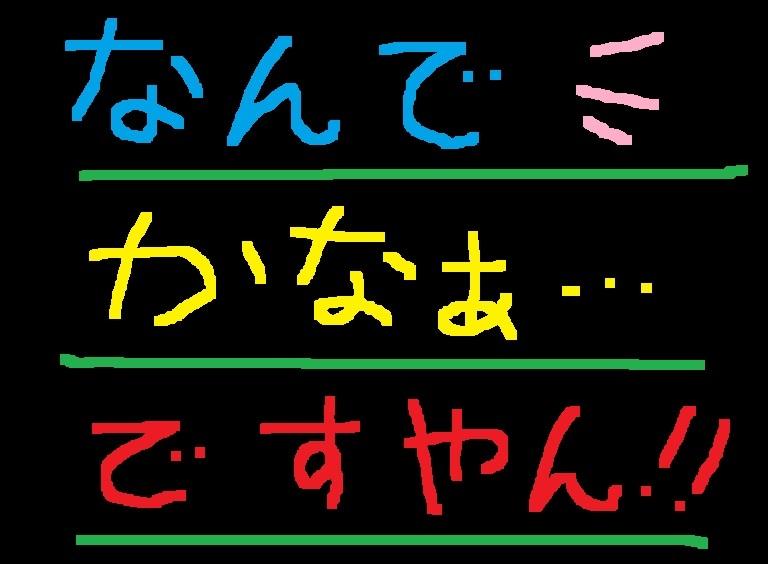 f0056935_16334450.jpg