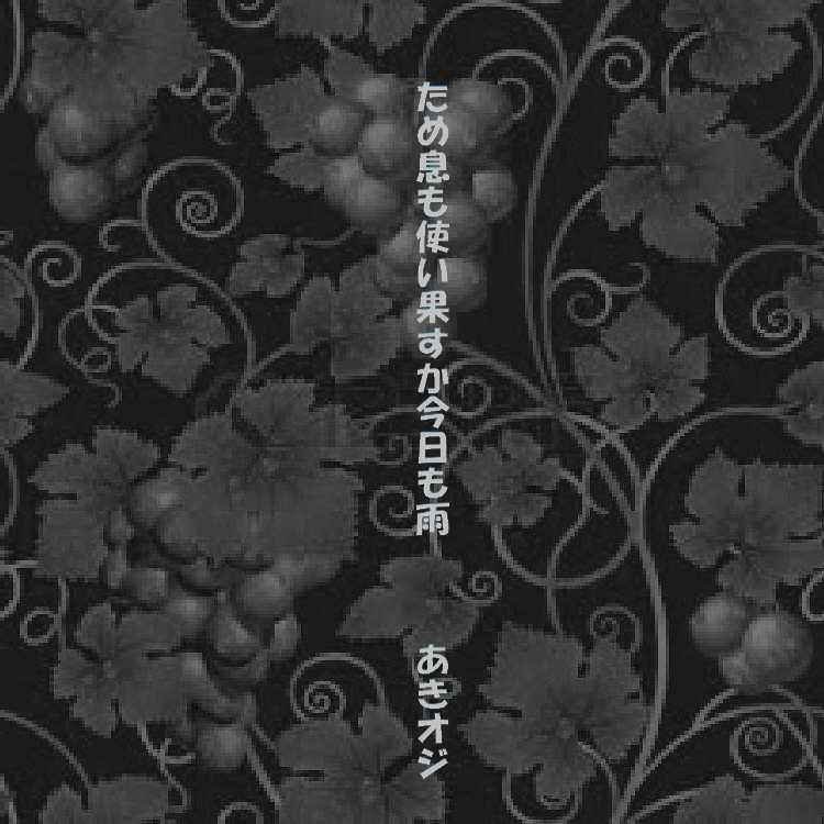 f0117041_05085195.jpg