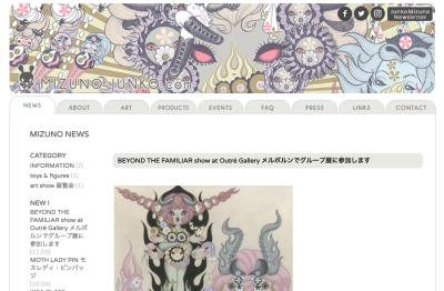 新ウェブサイト!_f0126648_00111584.png