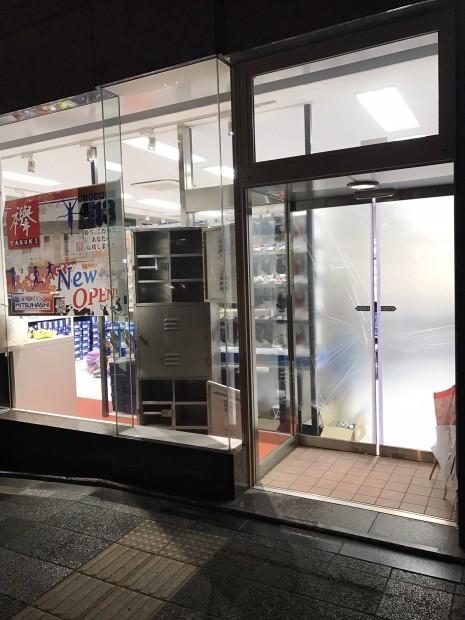 スポーツミツハシ襷TASUKI店様 施工裏話!_f0300358_18514324.jpg