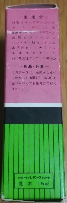 e0362685_19440678.jpg