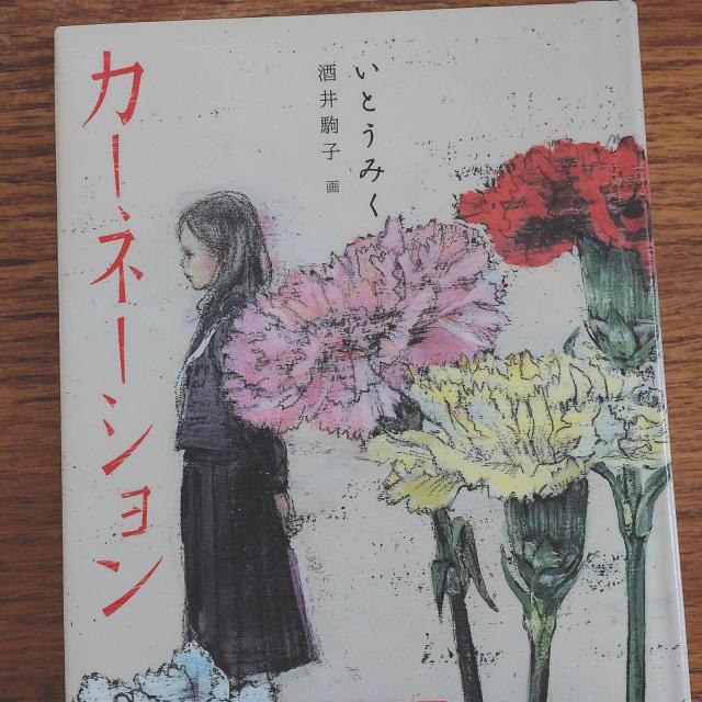 book_e0183990_19412830.jpg