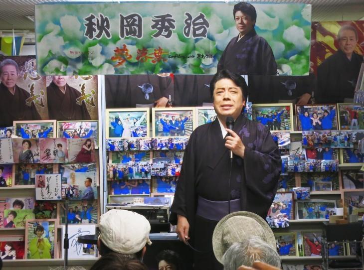 「夢落葉発売記念ミニライブ・サニーレコード 」_b0083801_15585505.jpg
