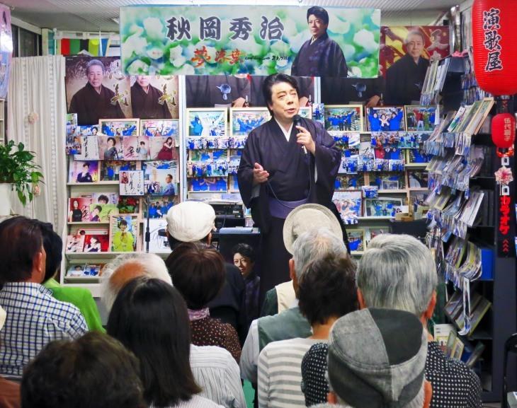 「夢落葉発売記念ミニライブ・サニーレコード 」_b0083801_15591853.jpg