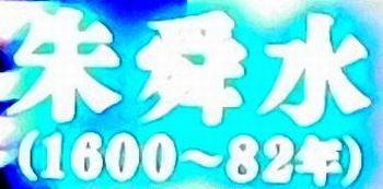 b0044404_14031130.jpg