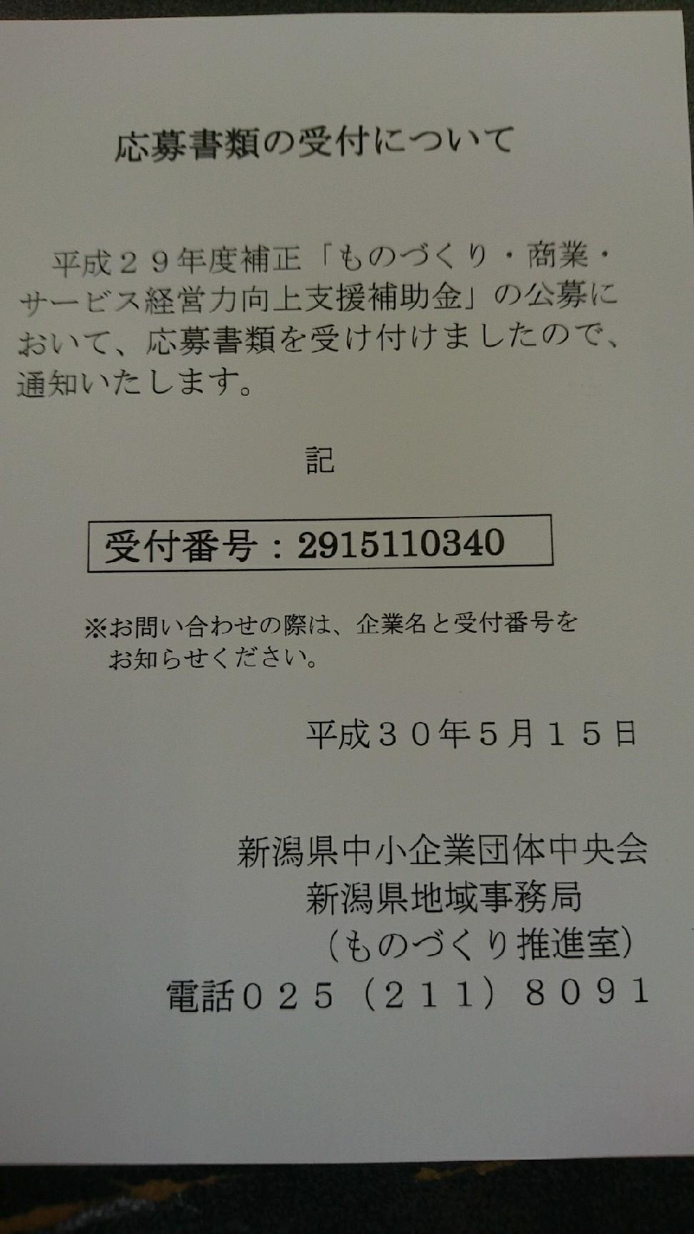 b0237229_15391815.jpg