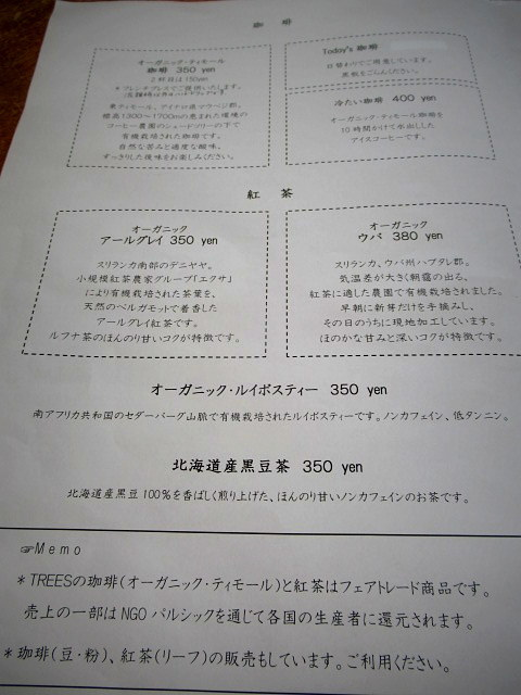 f0236260_22451903.jpg