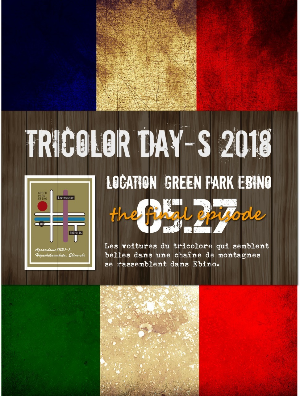 tricolorday-s 2018_e0233267_14590915.jpeg