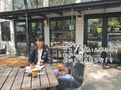 軽井沢旅行。二日目朝ごはん。_b0370192_06592882.jpg