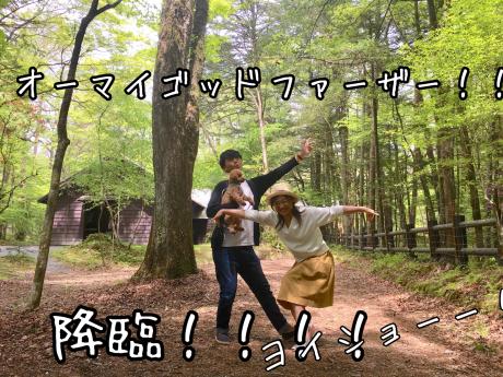 軽井沢旅行。2日目。旧軽井沢散歩。_b0370192_07063213.jpg