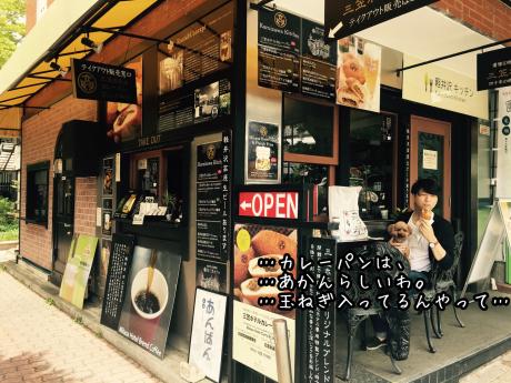 軽井沢旅行。2日目。旧軽井沢散歩。_b0370192_07072147.jpg