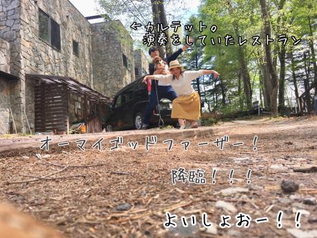 軽井沢旅行。2日目。旧軽井沢散歩。_b0370192_07091940.jpg