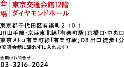 d0314910_22252620.jpg