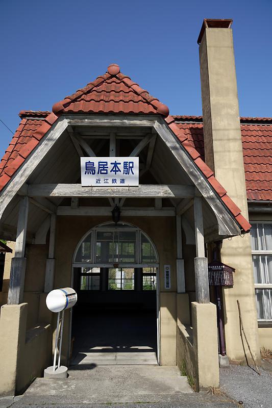 5LinksでGo~!@近江鉄道沿線ポタリング 其の一_f0032011_21022838.jpg