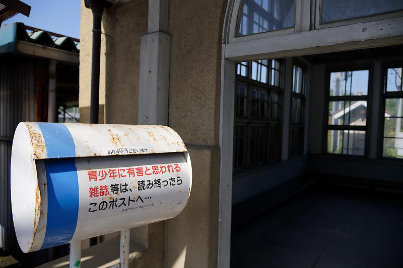5LinksでGo~!@近江鉄道沿線ポタリング 其の一_f0032011_21022891.jpg
