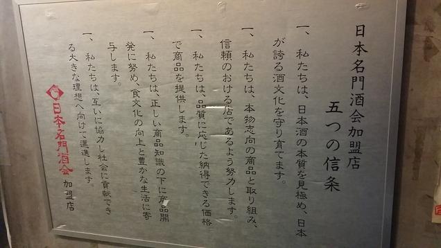 f0051814_2012431.jpg