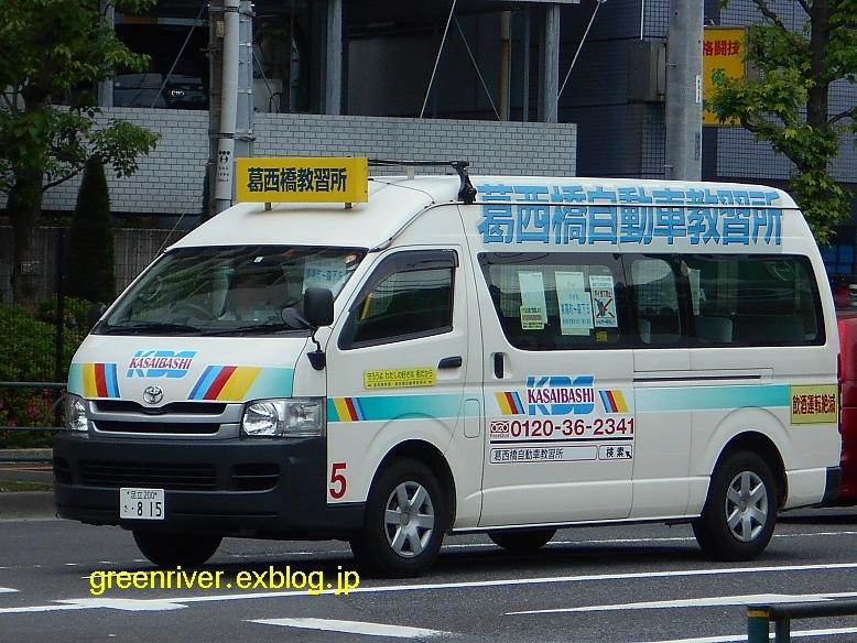 葛西橋自動車教習所 さ815_e0004218_20251498.jpg