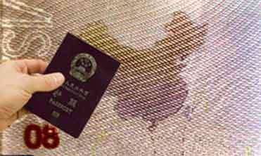 Tシャツの中国地図「南シナ海は中国領」「台湾がない」 / 報道_b0003330_15595312.jpg