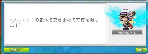 a0047837_13175374.jpg
