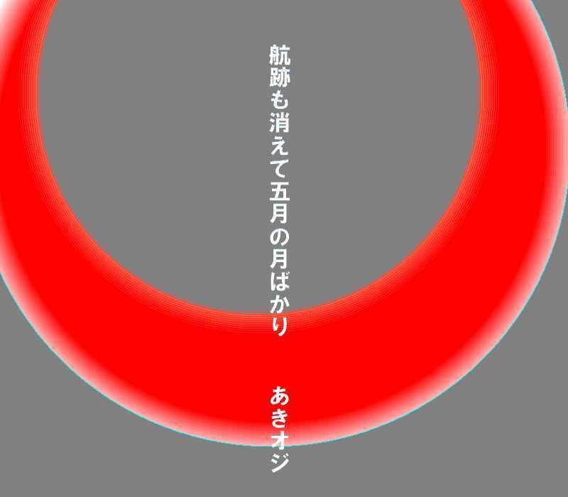 f0117041_05533947.jpg
