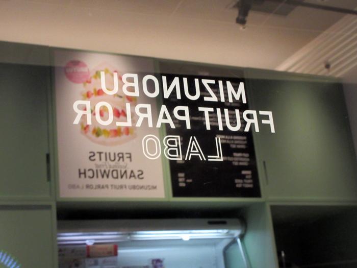 b0009849_2010171.jpg