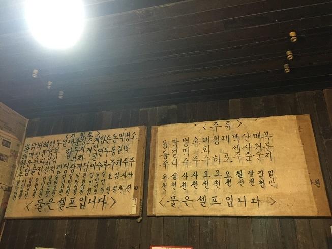 ソウルの居酒屋 卵焼きが太っ腹_b0060363_23442456.jpg