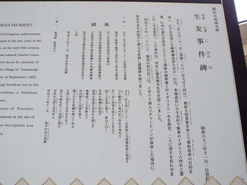 浦島伝説とぐるっとパスNo.8 そごう美術館「アンティーク・レース展」まで見たこと_f0211178_17361219.jpg