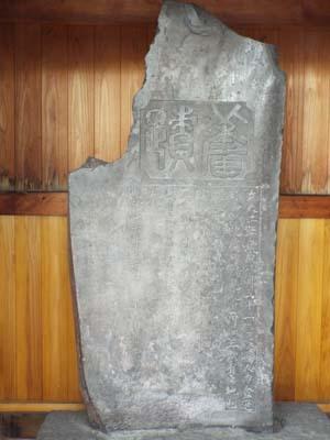 浦島伝説とぐるっとパスNo.8 そごう美術館「アンティーク・レース展」まで見たこと_f0211178_17362924.jpg
