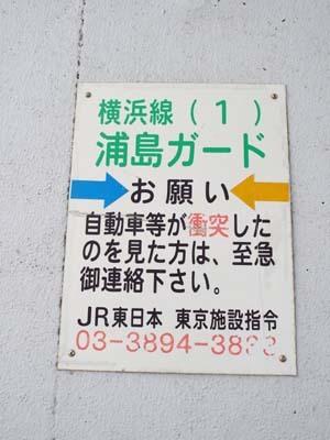 浦島伝説とぐるっとパスNo.8 そごう美術館「アンティーク・レース展」まで見たこと_f0211178_17402990.jpg
