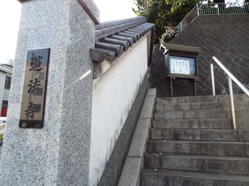浦島伝説とぐるっとパスNo.8 そごう美術館「アンティーク・レース展」まで見たこと_f0211178_17403774.jpg