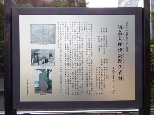 浦島伝説とぐるっとパスNo.8 そごう美術館「アンティーク・レース展」まで見たこと_f0211178_17412915.jpg