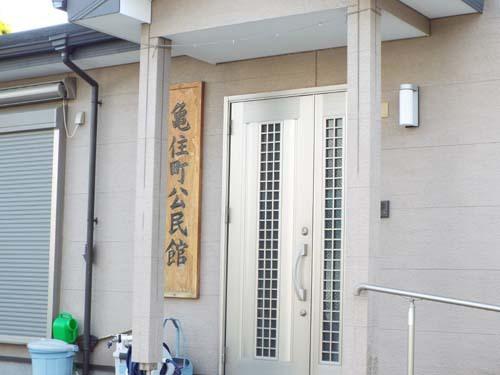 浦島伝説とぐるっとパスNo.8 そごう美術館「アンティーク・レース展」まで見たこと_f0211178_17424882.jpg