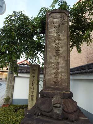 浦島伝説とぐるっとパスNo.8 そごう美術館「アンティーク・レース展」まで見たこと_f0211178_17430123.jpg