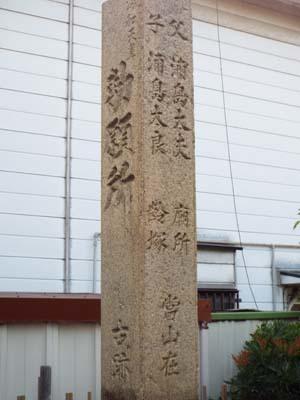 浦島伝説とぐるっとパスNo.8 そごう美術館「アンティーク・レース展」まで見たこと_f0211178_17442684.jpg