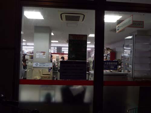 浦島伝説とぐるっとパスNo.8 そごう美術館「アンティーク・レース展」まで見たこと_f0211178_17480279.jpg