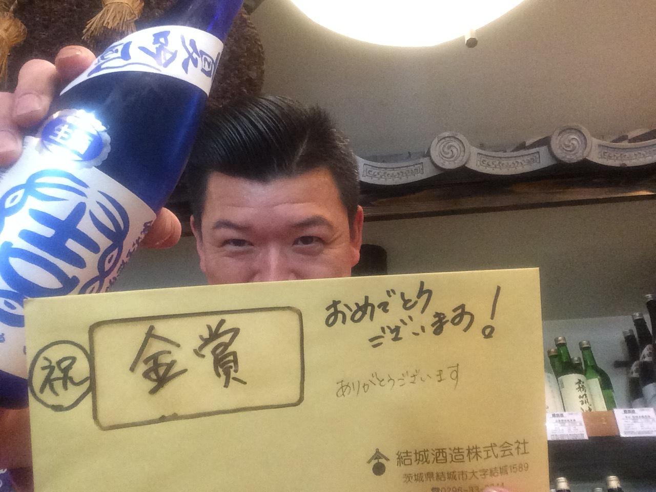 ☆夏酒続々なう。茨城県・結ゆい「夏吟風」純米吟醸生酒☆_c0175182_14592523.jpg