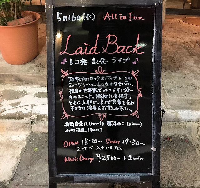 東京初日_b0350085_00510840.jpg