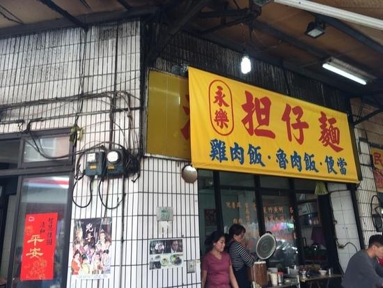 初めての台湾 食材探しと食い倒れの旅 その4 迪化街で食材探し_a0223786_10452176.jpg